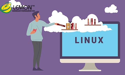 سیستم عامل لینوکس چیست و چه کاربردی دارد؟