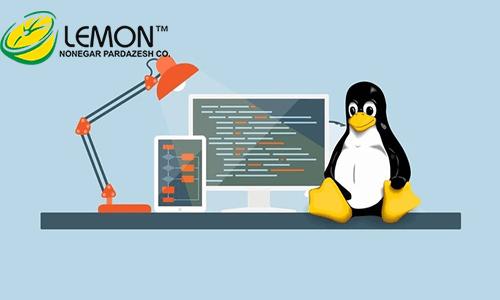 آموزش لینوکس برای مبتدیان